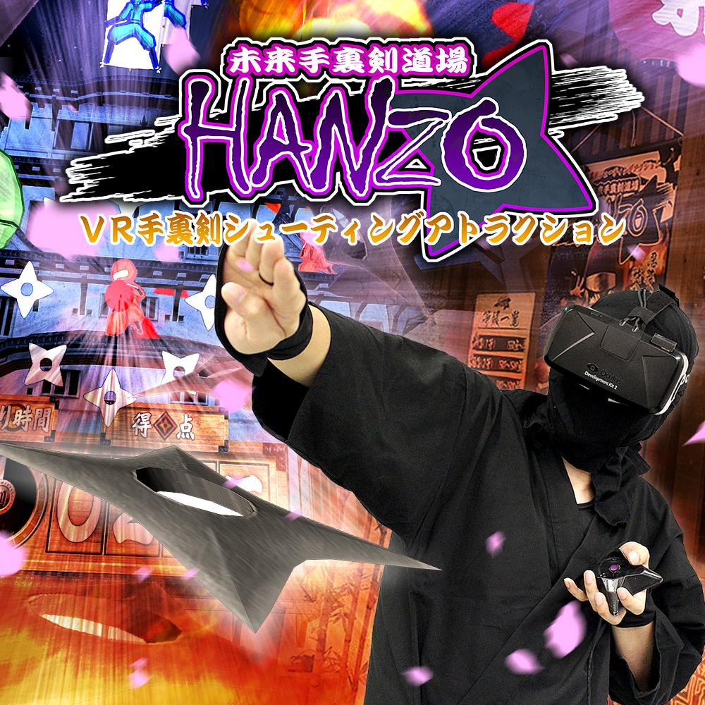 web_1000-1000_HANZO